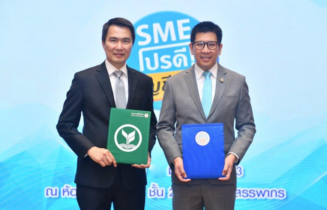 กสิกรไทยจับมือกรมสรรพากรสนับสนุนสินเชื่อSMEโปรดี บัญชีเดียว ดอกเบี้ย5%คงที่2ปี