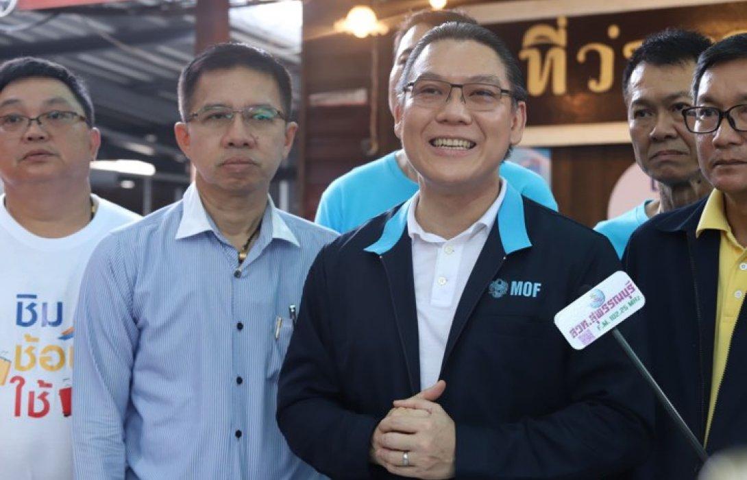 คลังกระตุ้นไทยเที่ยวไทย ดึงเม็ดเงินหนุนเศรษฐกิจ