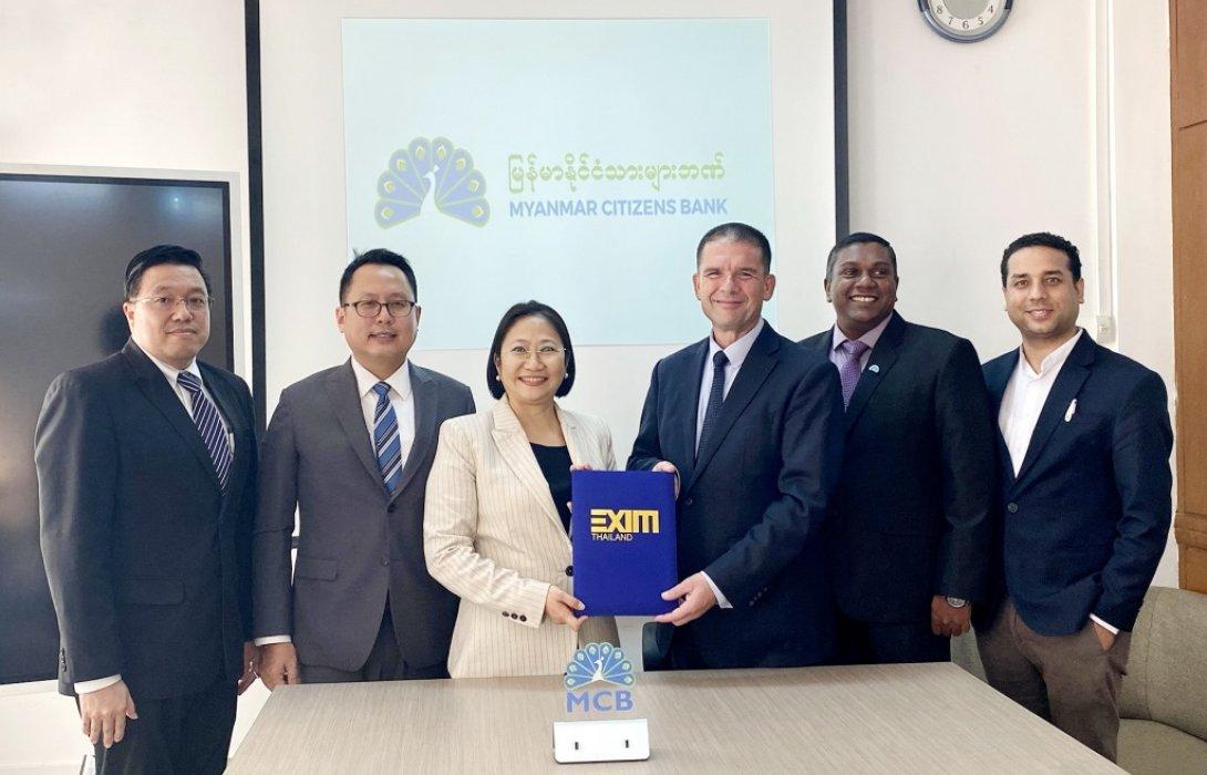 EXIM BANK สนับสนุนธนาคารประชาชนเมียนมา ส่งเสริมผู้ประกอบการนำเข้าสินค้าไทย