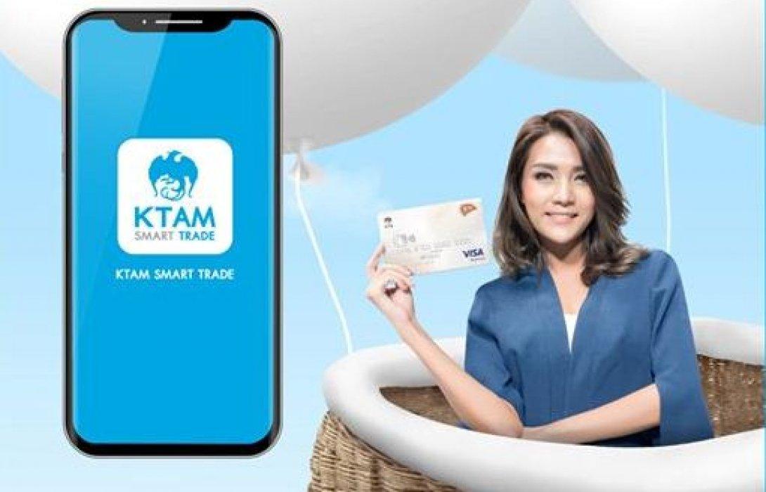 """เคทีซีร่วมกับบลจ.กรุงไทย ชวนออมเงินผ่านกองทุนรวม""""KTAM SSF Extra"""""""