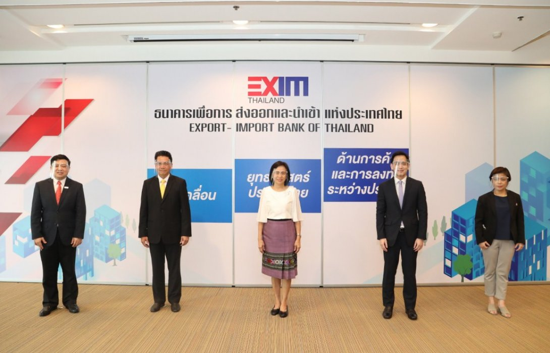 EXIM BANK จัดงานสัมมนาออนไลน์เสริมความรู้ผู้ประกอบการ SMEs วางแผนการตลาด
