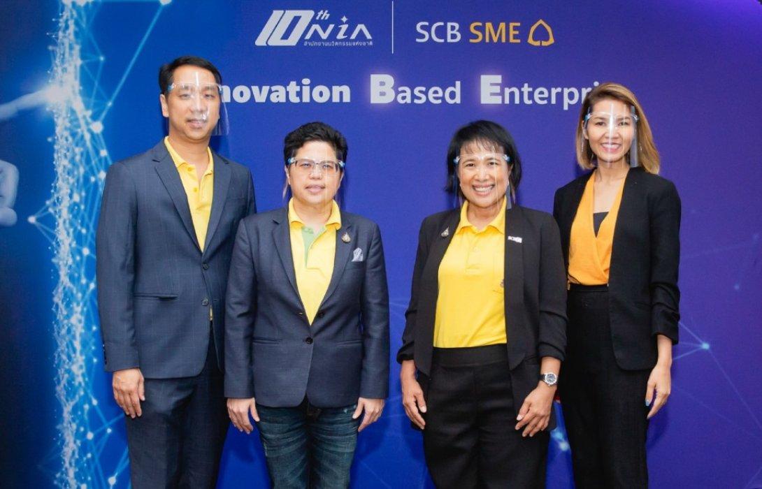 ไทยพาณิชย์ จับมือ NIA จัดพิธีปิดโครงการ NIA-SCB Innovation-Based Enterprise รุ่นที่1