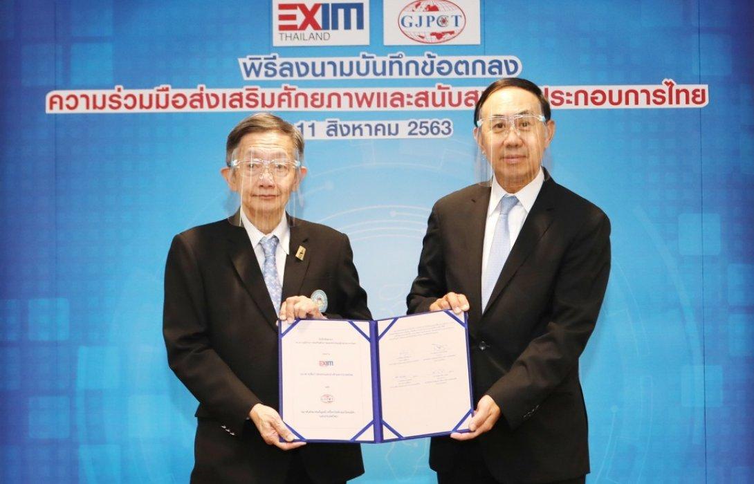 EXIM BANK จับมือ GJPCT ส่งเสริมศักยภาพอัญมณีและเครื่องประดับไทยให้แข่งขันได้ในตลาดโลก