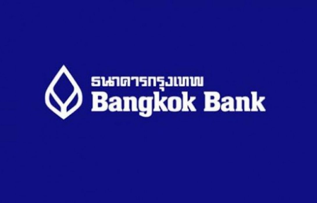 ธนาคารกรุงเทพ โชว์กำไรสุทธิสำหรับปี 2563 จำนวน 17,181 ล้านบาท