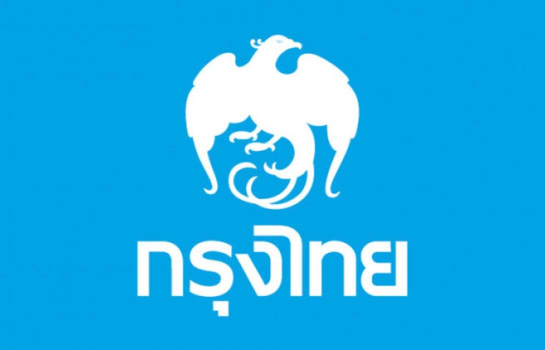 """กรุงไทยยันระบบจองซื้อหุ้น OR """"ไม่ล่ม""""แนะนักลงทุนทยอยจองได้ """"ไม่มีเต็ม"""""""