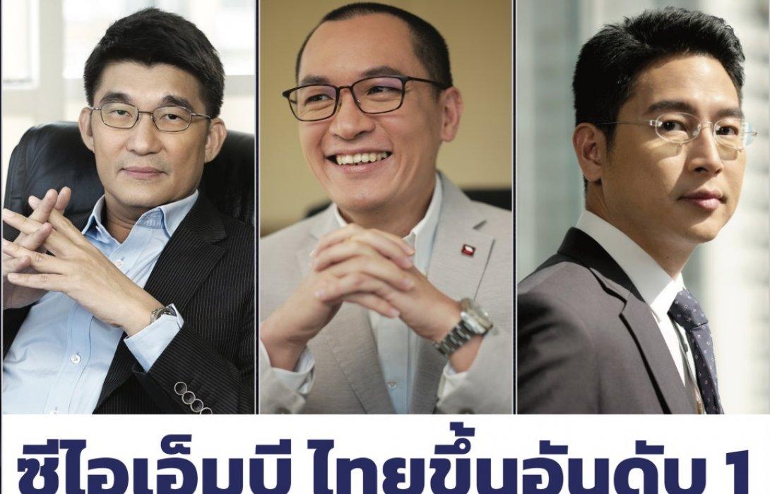 CIMB Thai เผยยอด market share การค้าตราสารหนี้ อันดับ 1 มูลค่า 1 ล้านล้านบาท