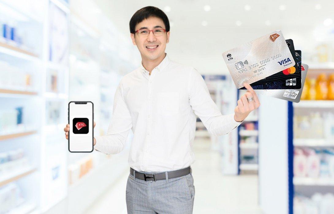 เคทีซีมอบความอุ่นใจเรื่องสุขภาพให้สมาชิกด้วย e-Coupon แลกรับเครดิตเงินคืนที่ร้านขายยาชั้นนำ