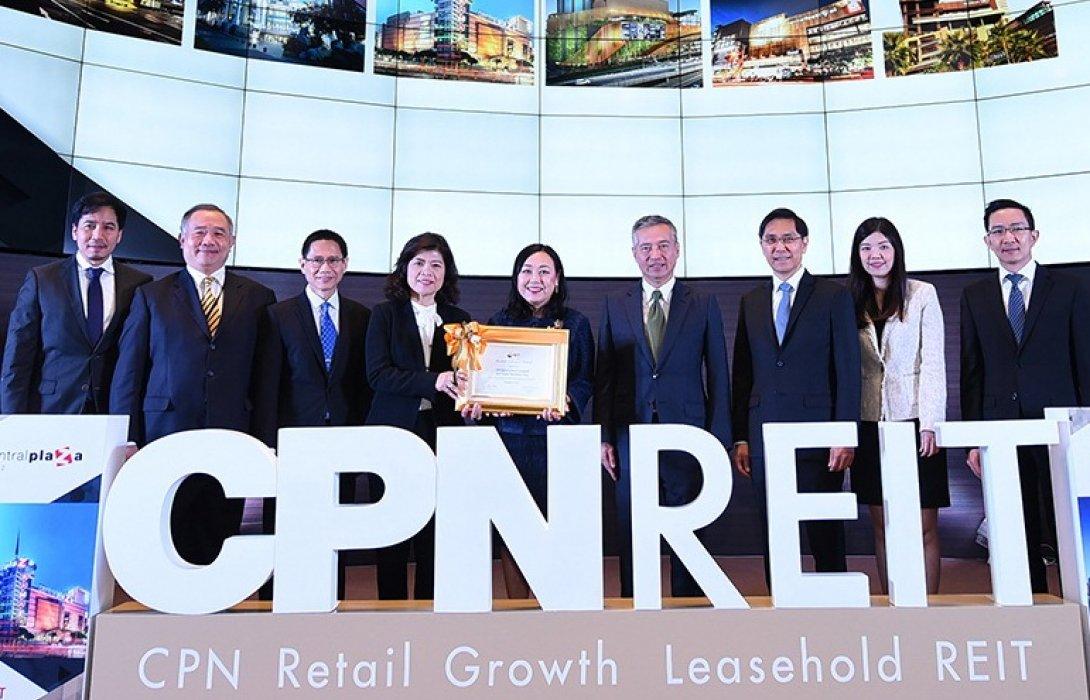 CPNREIT ขึ้นแท่นกองทรัสต์ที่ลงทุนในศูนย์การค้าเป็นหลักที่มีขนาดใหญ่ที่สุดในไทย