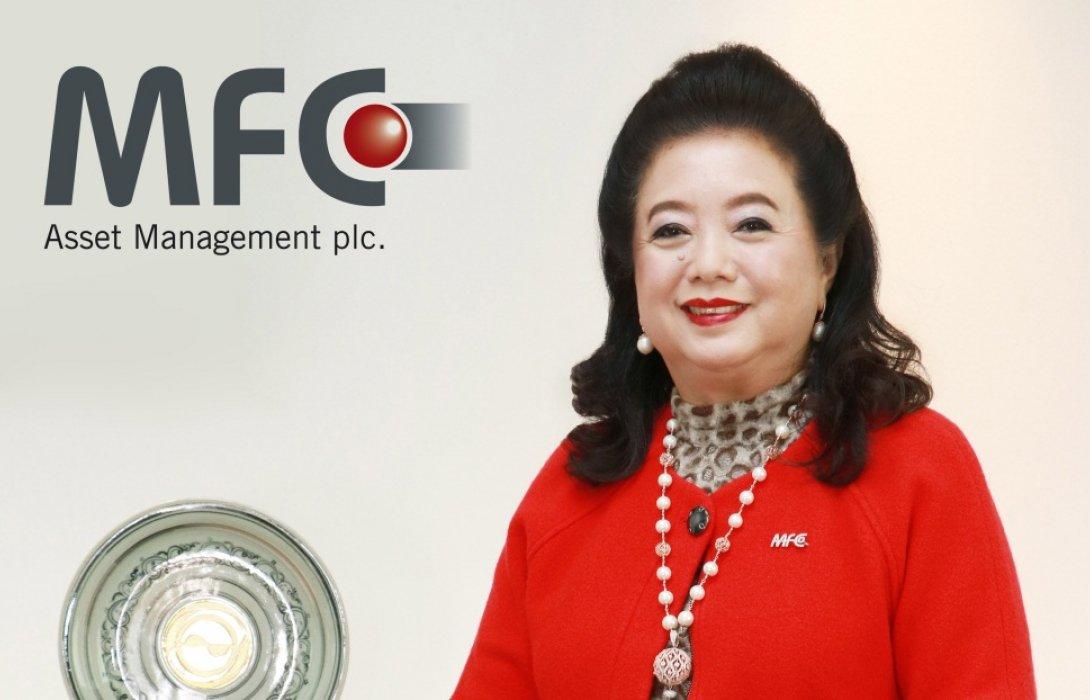 เอ็มเอฟซีขายกองทุน M-SELECTCG ลงทุนหุ้นธรรมาภิบาลไทย