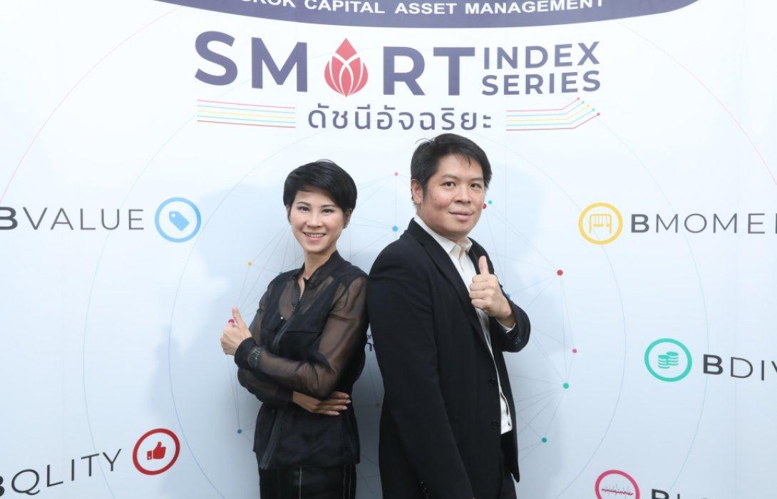 BCAP ผู้นำตลาด ETF เปิดตัว 5 ดัชนีการลงทุนอัจฉริยะตลาดหุ้นไทย เป็นรายแรกของประเทศ