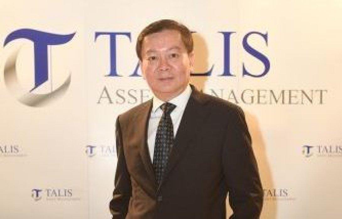 บลจ.ทาลิส  คาดการณ์กรอบดัชนีหุ้นไทยสูงสุด 1,900 จุด แนะลงกองทุนหุ้นปันผล-ตราสารหนี้ระยะสั้น