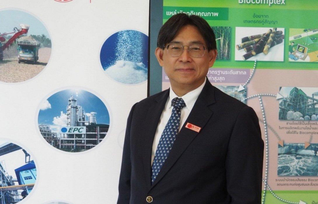 KTIS ชูรายได้ขายไฟฟ้าไตรมาสแรกโต83%