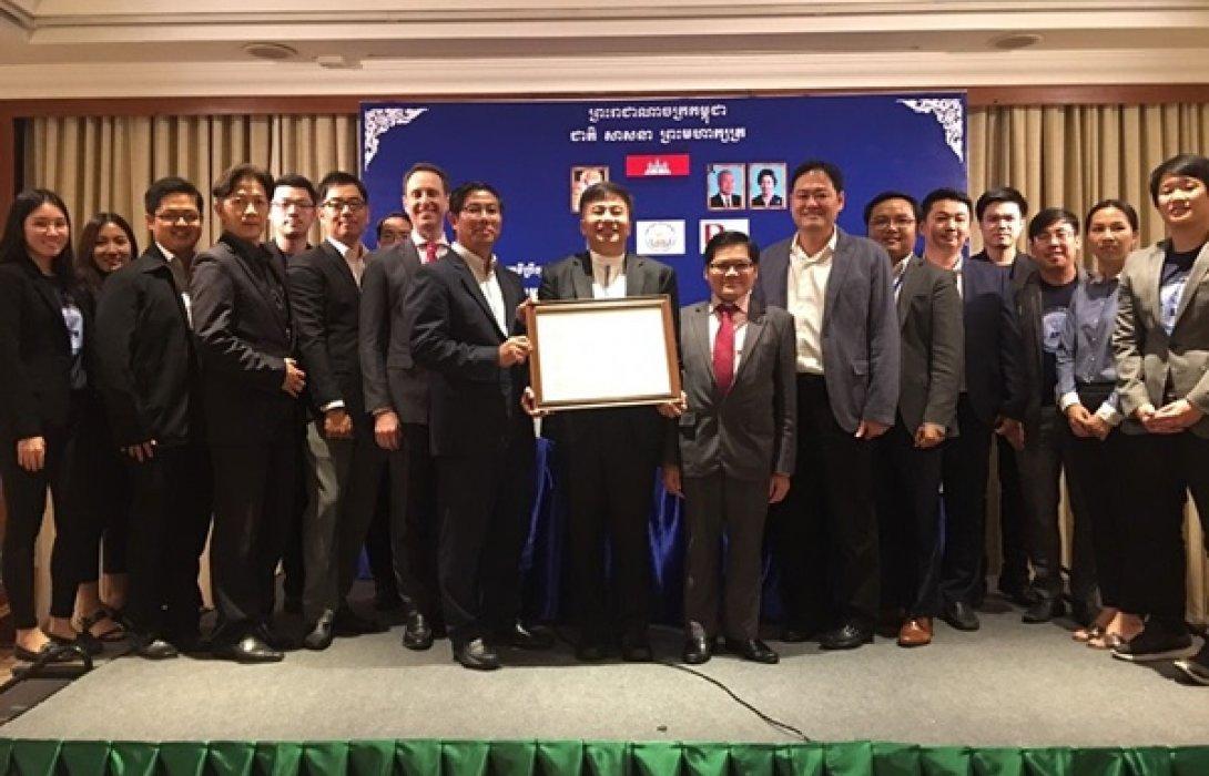 APM รุกตลาดทุนกัมพูชา-ลุยธุรกิจFA