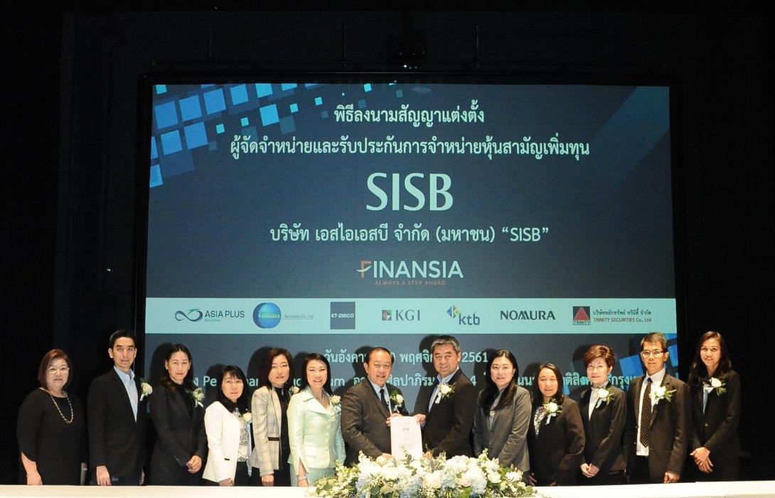 SISB หุ้นโรงเรียนตัวแรกในไทย พร้อมเทรดตลาด mai