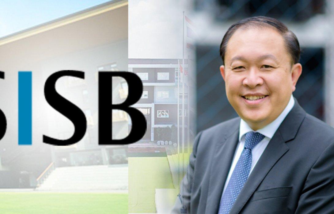 SISB ขายไอพีโอเกลี้ยง-พร้อมเทรดmai 29 พ.ย.นี้