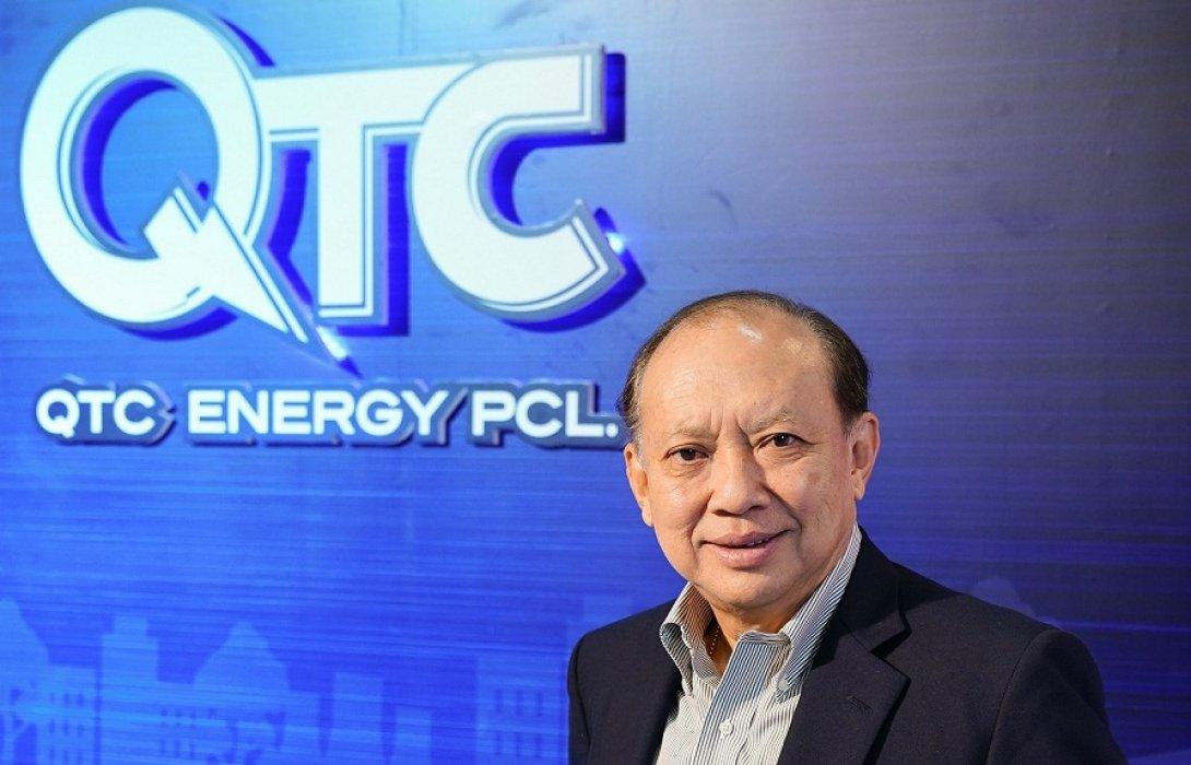 QTC มั่นใจผลงานเทิร์นอะราวด์/ขาดทุนลดลง 99.95%