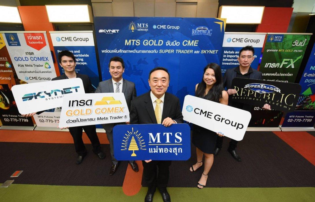 MTS จับมือพันธมิตรลุยตลาดอนุพันธ์โลก