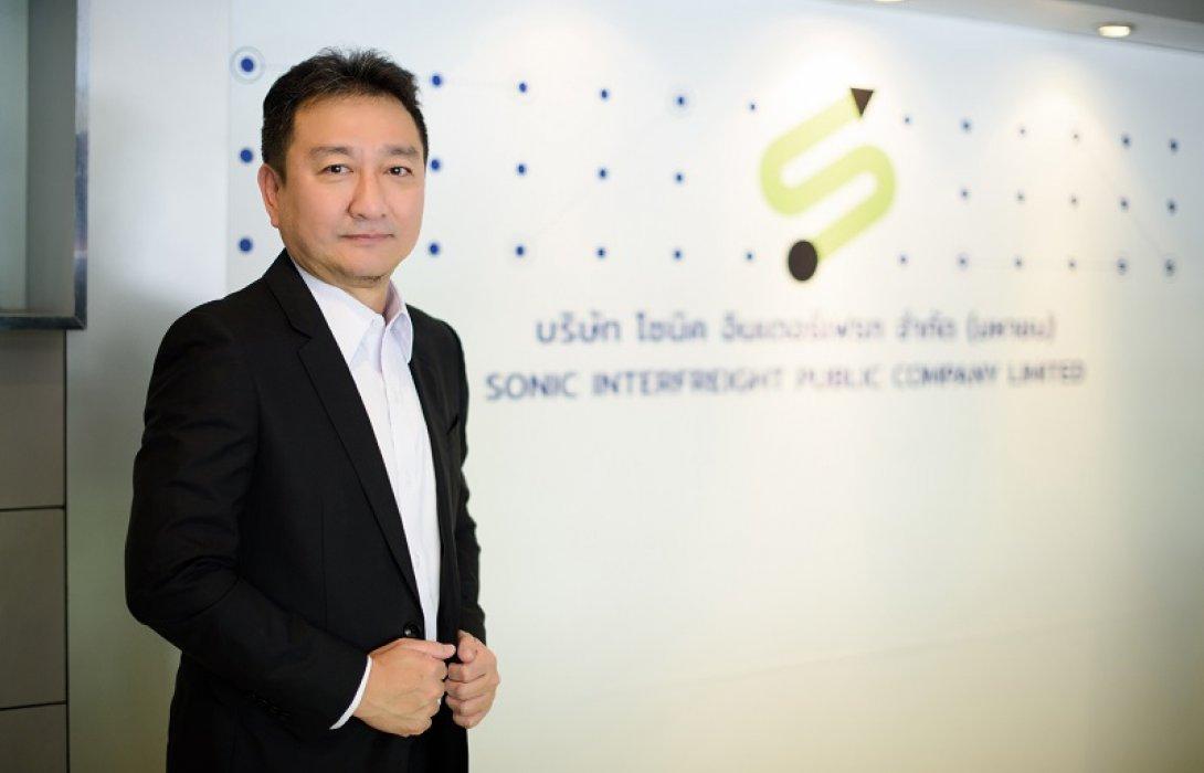 SONIC โชว์งบปี63นิวไฮ-กำไรพุ่ง 28.38 %