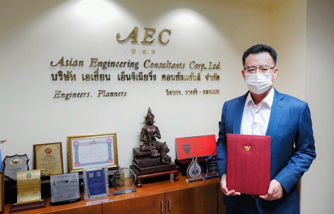 AEC คว้าเมกะโปรเจกต์ EEC มูลค่าคุมงานกว่า 466 ลบ.