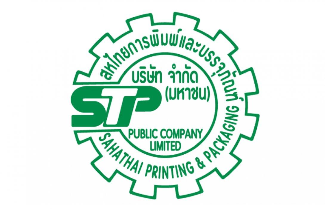 STP ยื่นไฟลิ่ง ขาย IPO 25.4 ล้านหุ้น