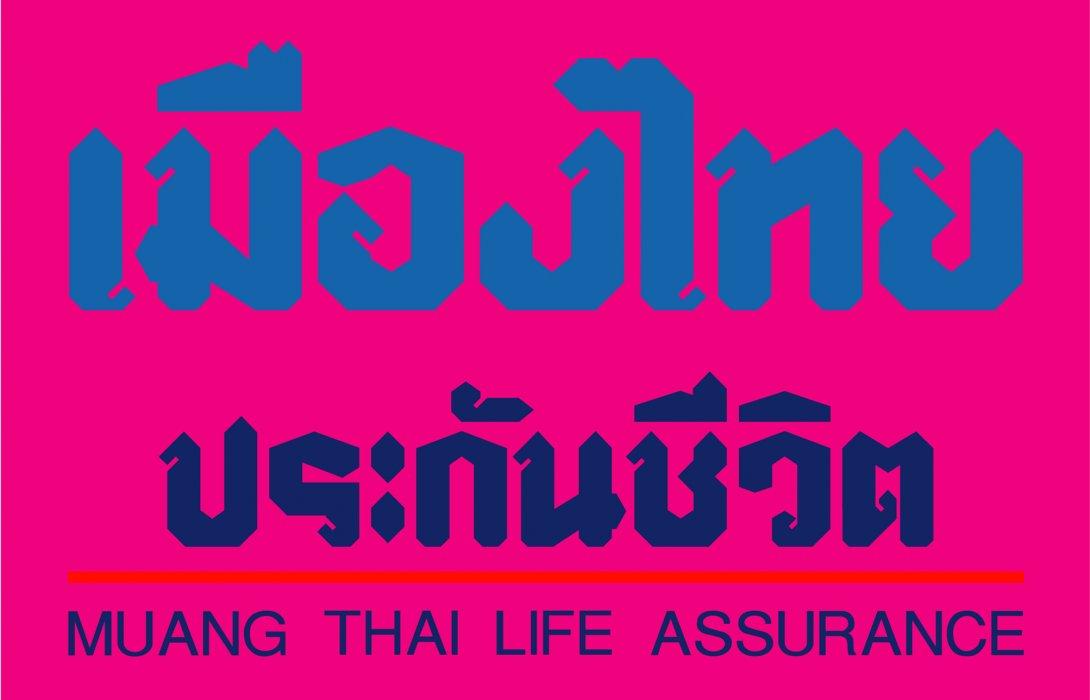 """เมืองไทยประกันชีวิต ร่วม """"Money Expo Chiangmai 2017"""" คัดผลิตภัณฑ์-บริการเด่น ตอบโจทย์ไลฟ์สไตล์ยุคดิจิทัล"""