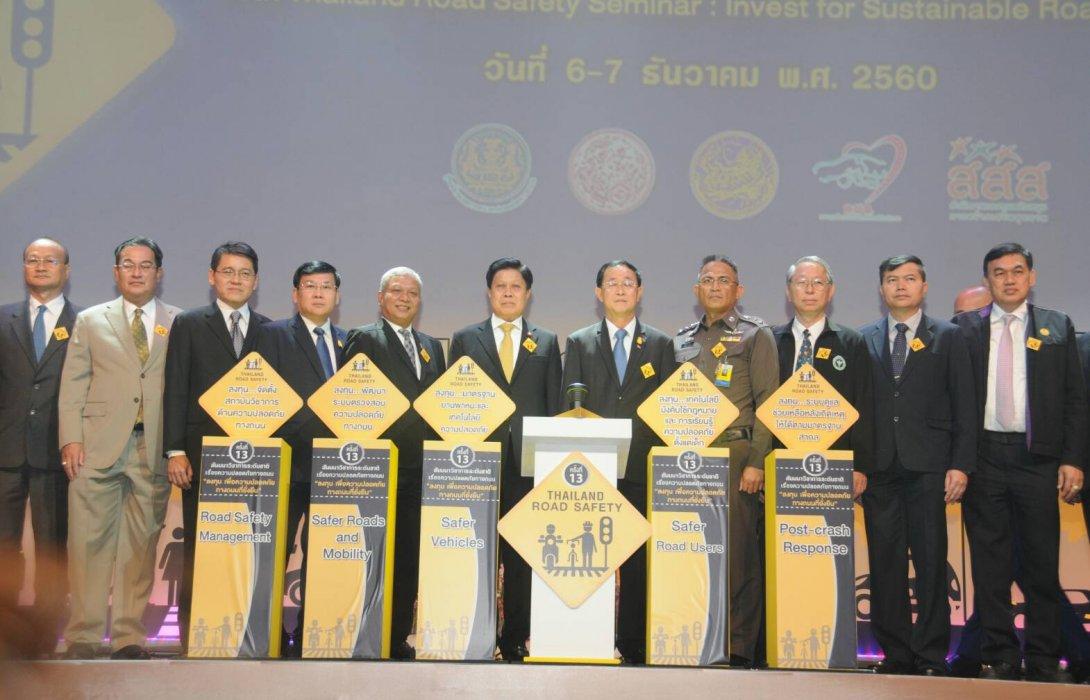 """ขบ.รับรางวัล Prime Minister Road Safety Awards <br> """"มั่นใจทั่วไทย รถใช้ GPS"""" ต้นแบบความปลอดภัยทางถนน"""