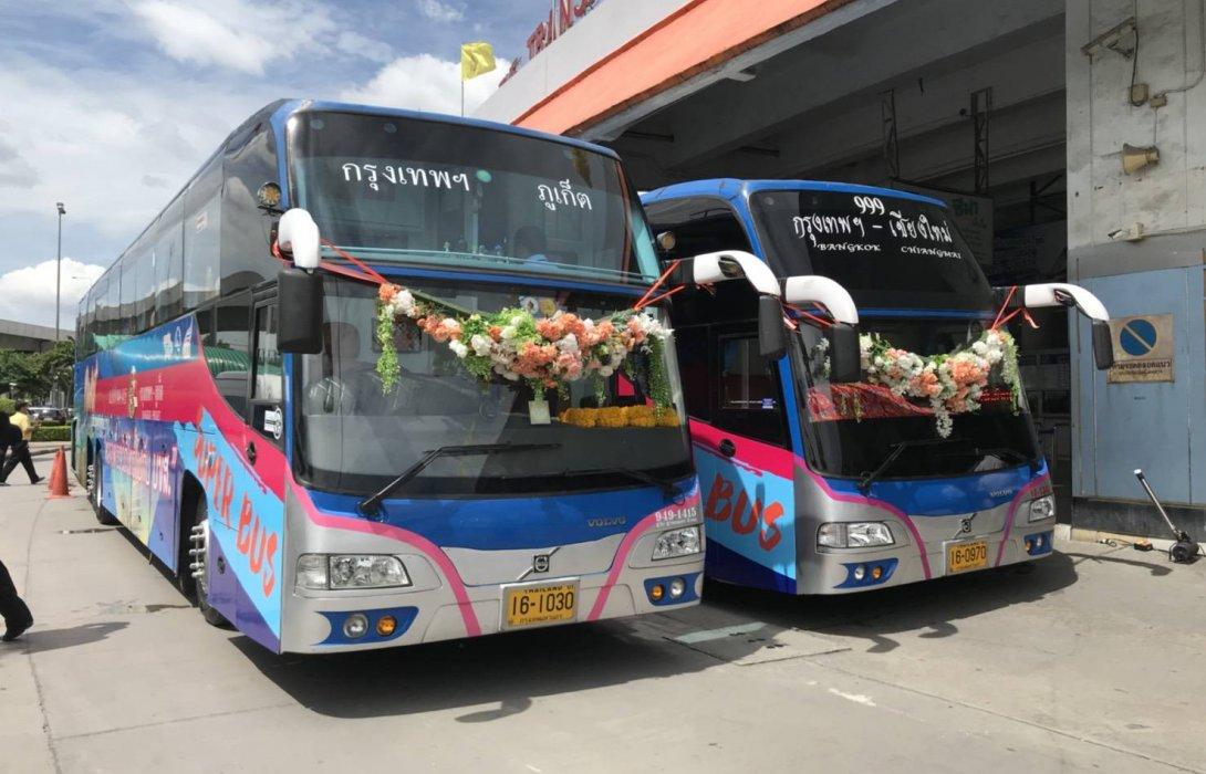 บขส. ครบรอบ 88 ปี เปิดตัวรถโดยสาร Super Bus