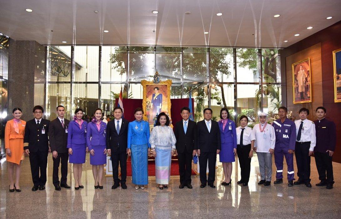 การบินไทยจัดกิจกรรมเฉลิมพระเกียรติสมเด็จพระนางเจ้าสิริกิติ์ พระบรมราชินีนาถในรัชกาลที่ 9