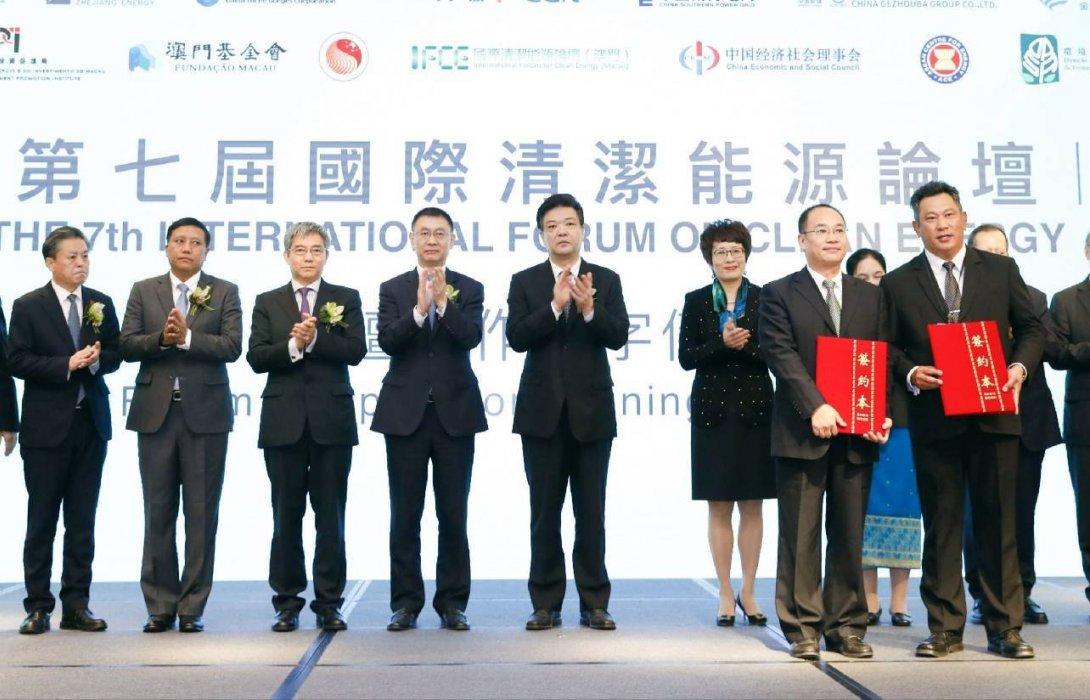 ซีจีเอ็นฯ ยักษ์ใหญ่จากจีน MOU กับดาวรุ่งพลังงานเพื่อสิ่งแวดล้อมของไทย