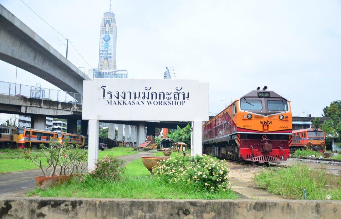 การรถไฟฯ แจงความโปร่งใสเรื่องพื้นที่มักกะสัน <br> ยันทำเพื่อประโยชน์ของประเทศ-องค์กร