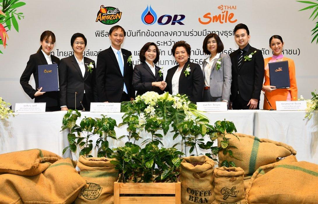ไทยสมายล์ จับมือ พีทีที โออาร์ เสิร์ฟกาแฟไทย