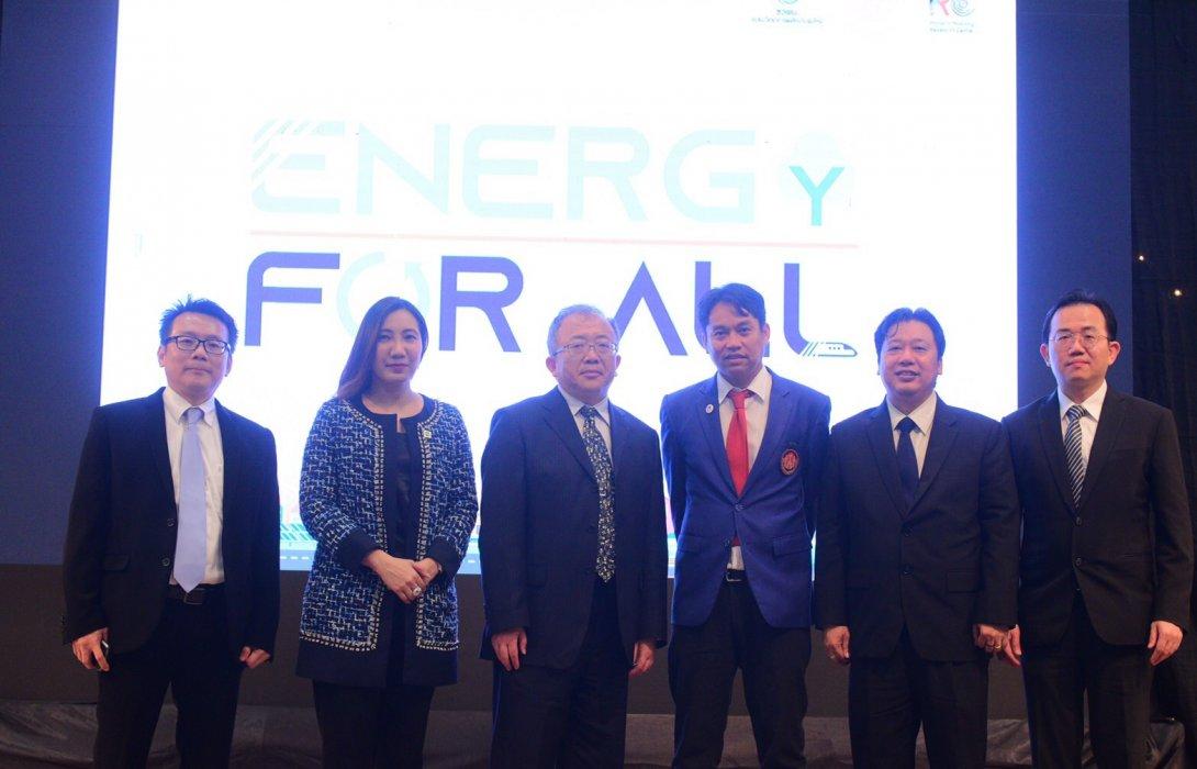 "M2RC จัดเสวนา ""Energy For All เน้นให้ความรู้ด้าน Smart Energy Solutions"""