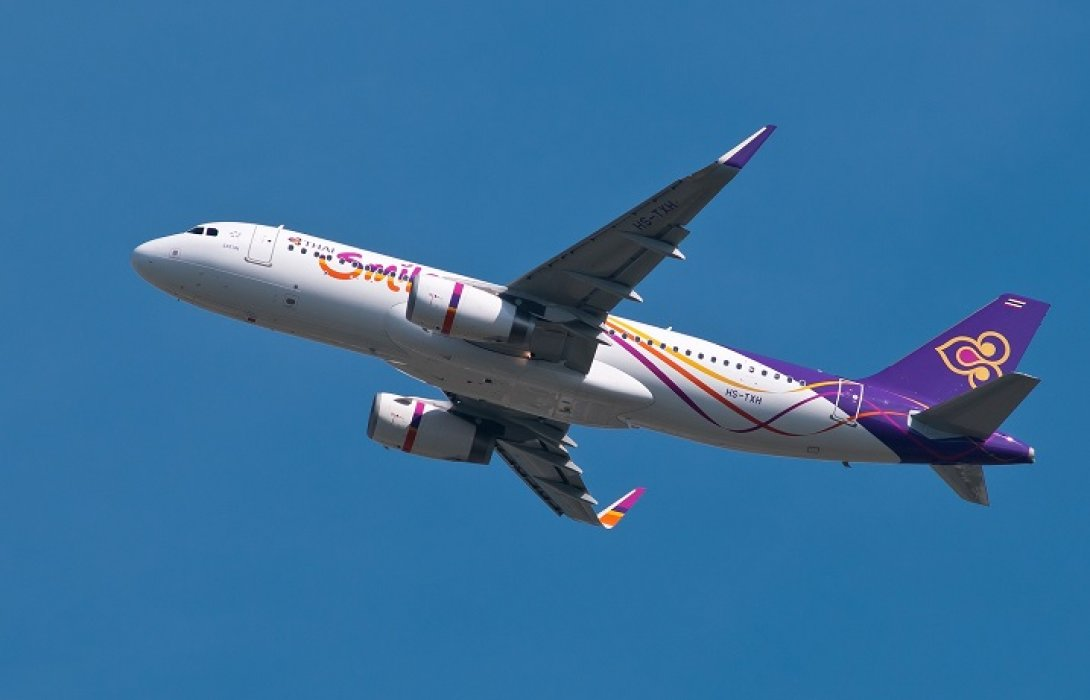 ไทยสมายล์ คว้ารางวัล 'สายการบินยอดเยี่ยมไทย-ภูมิภาคเอเชีย'
