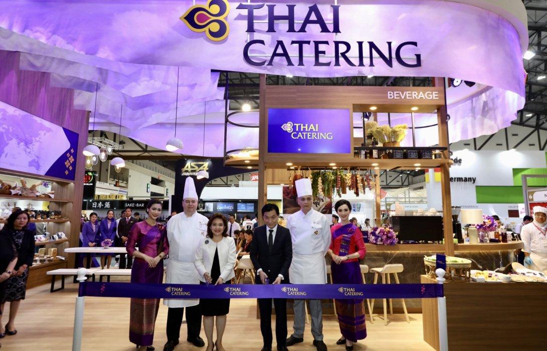 การบินไทยร่วมจัดบูธ THAI Catering ในงาน THAIFEX World of Food Asia 2019