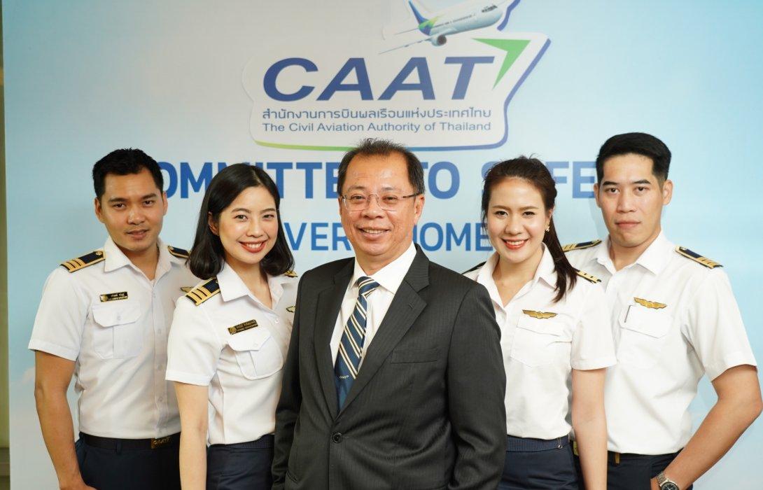 CAAT กางแผนพัฒนาอุตฯ การบินทุกมิติ หนุนปลดล็อคคอปเตอร์ส่งผู้ป่วย-บินโดรนปลอดภัย