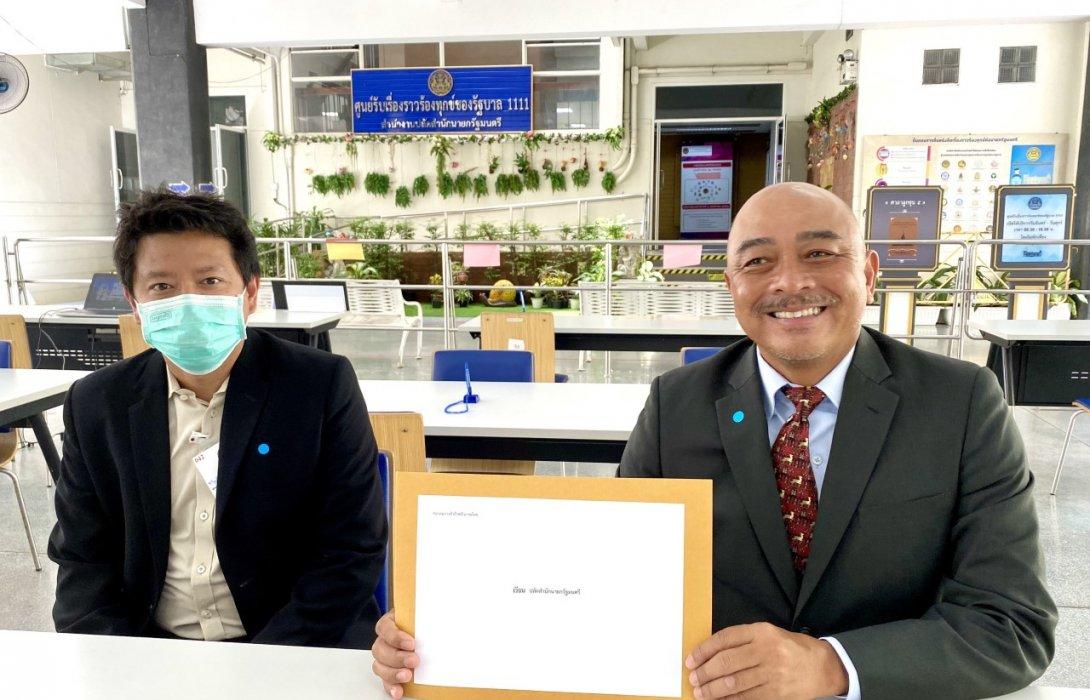 """ส.ก๊าซชีวภาพไทยยื่นหนังสือ """"บิ๊กตู่"""" ลุยโรงไฟฟ้าชุมชน  คาใจ  กกพ. ใส่เกียร์ว่าง"""