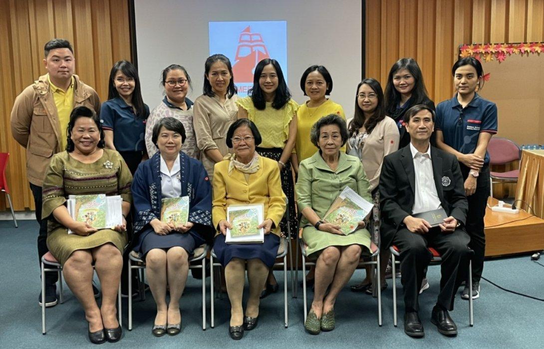8 ภาคี โครงการบ้านนักวิทยาศาสตร์น้อย ประเทศไทย ประชุมเตรียมจัดงาน ครบรอบ 10 ปี