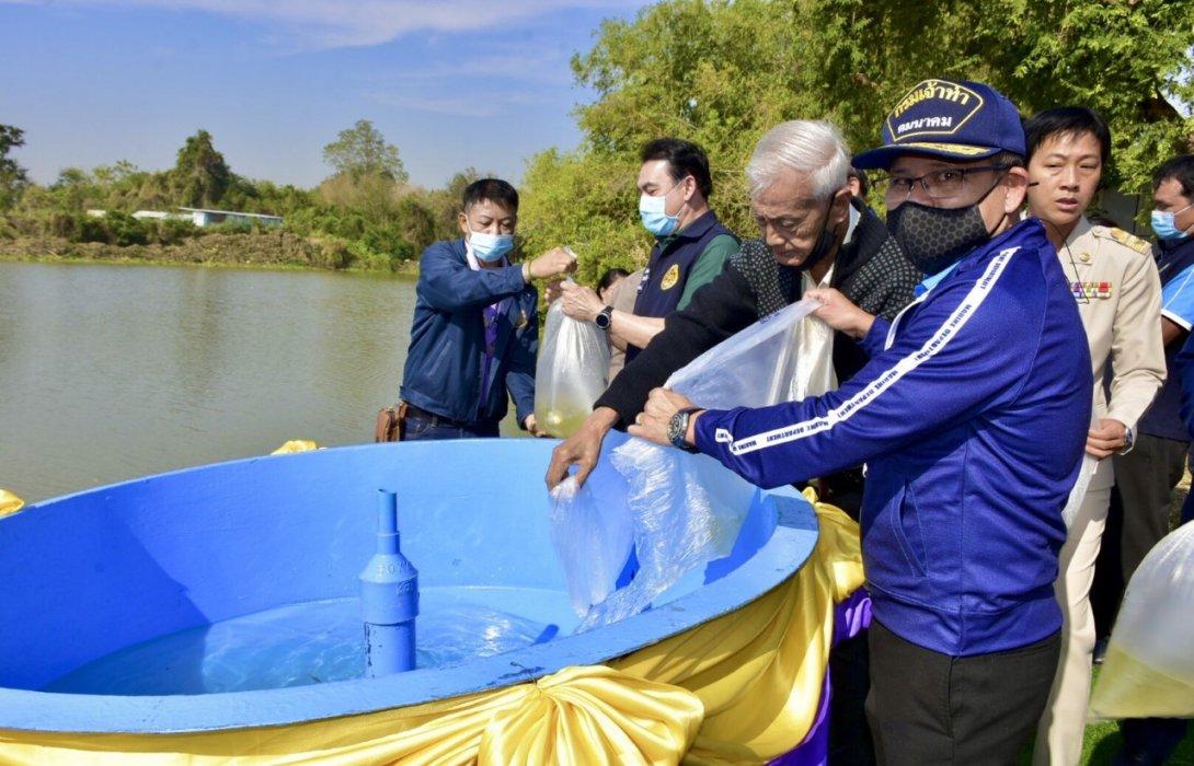 กรมเจ้าท่า คืนความสุขให้ประชาชน ปล่อยพันธุ์ปลาท้องถิ่น 40,000 ตัว คืนสู่ธรรมชาติแม่น้ำป่าสัก