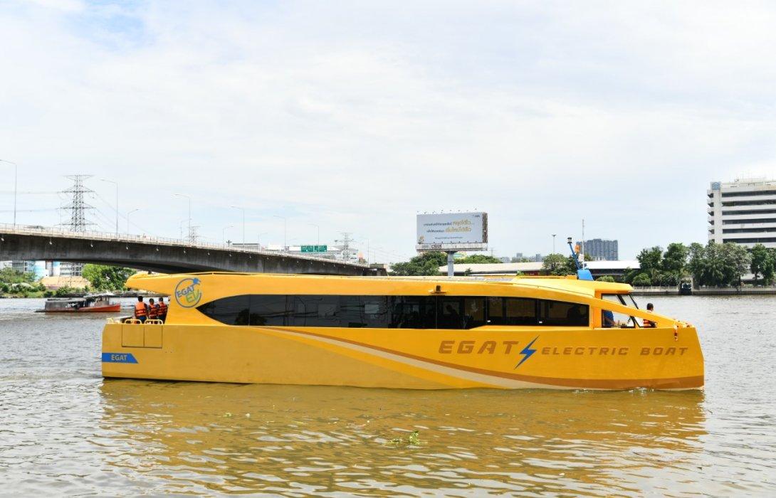 กฟผ. – เรือด่วนเจ้าพระยา เตรียมทดลองให้บริการเรือโดยสารพลังงานไฟฟ้าในแม่น้ำเจ้าพระยา