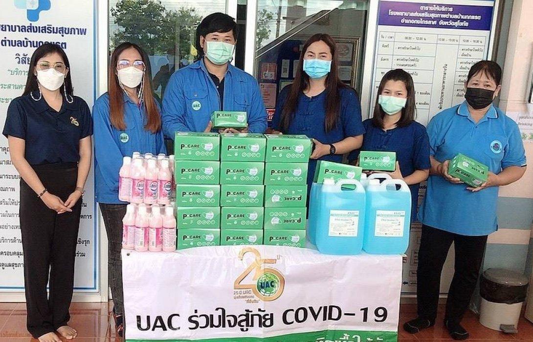 โรงงาน PPP ในกลุ่ม UAC Global สนับสนุนอุปกรณ์ทางการแพทย์สู้โควิด