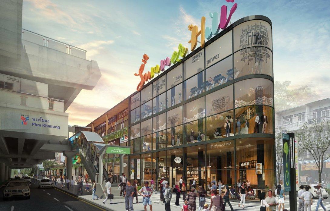 ซัมเมอร์ฮิลล์ ปรับโฉมพระโขนง เปิดศูนย์รวมร้านค้าไลฟ์สไตล์แห่งใหม่ โครงการมิกซ์ยูส