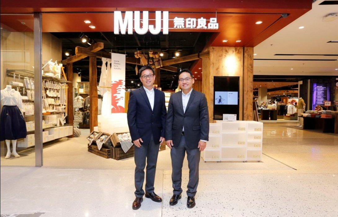 'เอพี ไทยแลนด์'จับมือ'มูจิ'นำเสนอพื้นที่พักอาศัยสไตล์ญี่ปุ่น ผสานชีวิตส่วนตัวและการทำงาน