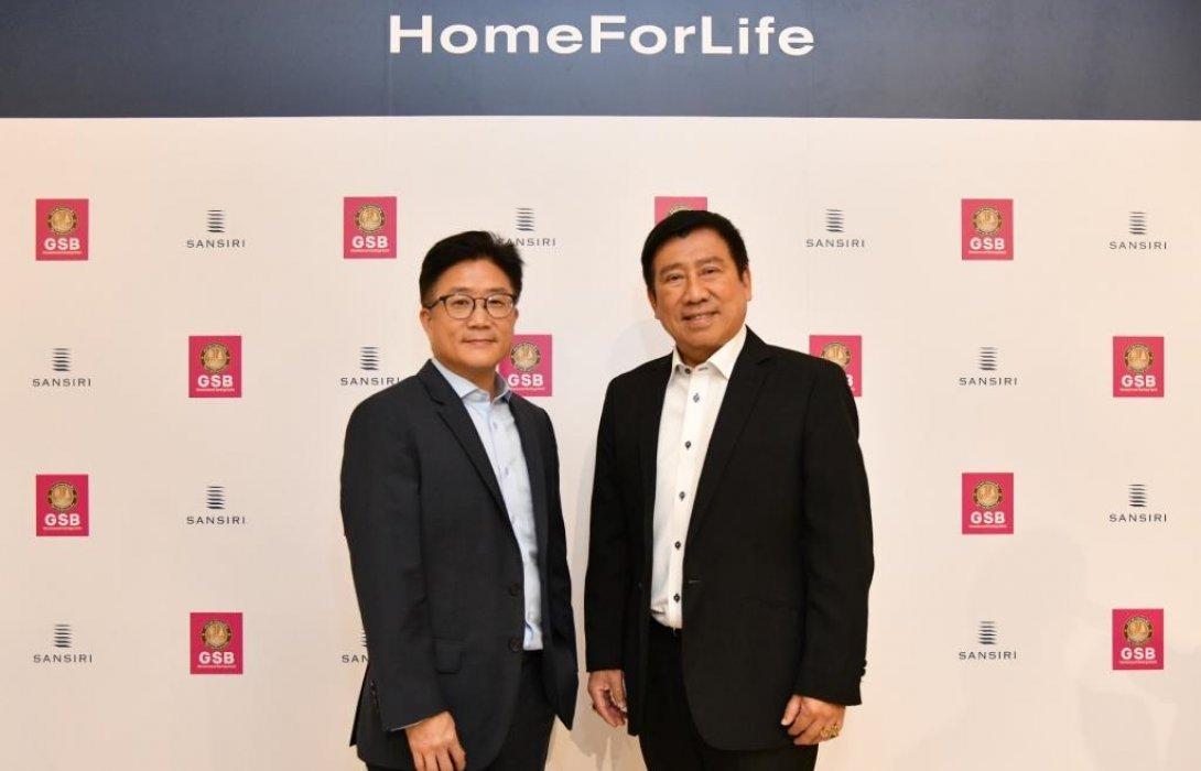 """แสนสิริ ผนึก ออมสิน ฉีกกรอบทุกนวัตกรรมสินเชื่อที่อยู่อาศัยเปิดตัว""""HomeForLife"""""""