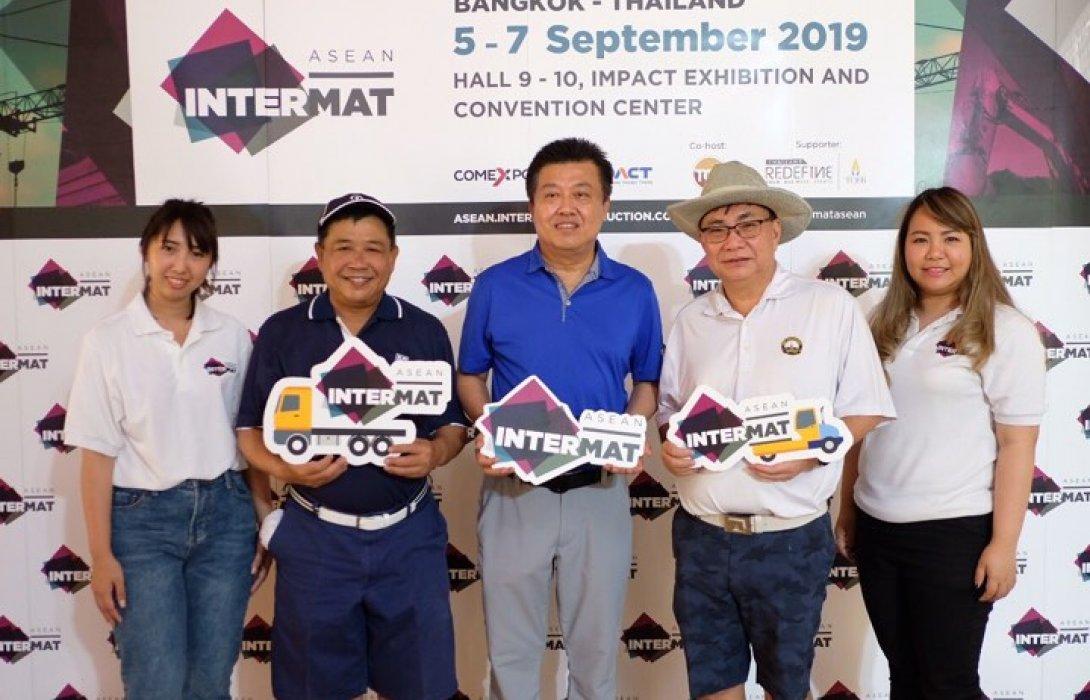 อิมแพ็คร่วมสมาคมอุตสาหกรรมก่อสร้างไทยฯ เดินหน้าจัดงาน INTERMAT ASEAN