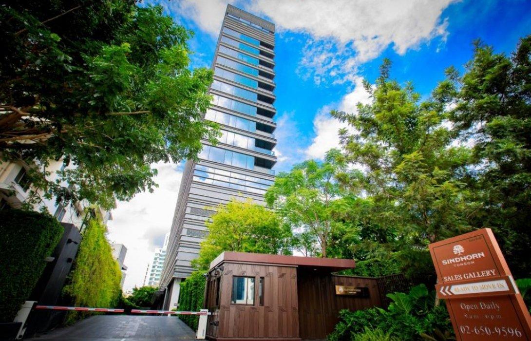 เอสซีจี ร่วมกับ สยามสินธร พัฒนาอาคารสินธร วิลเลจ เป็นอาคารเขียว
