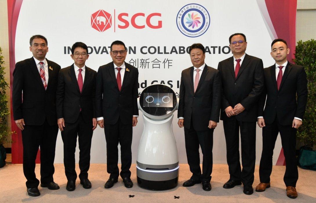 """จีน ผสานพลัง""""เอสซีจี""""ระดมทัพนักวิจัย ร่วมพัฒนาสุดยอดเทคโนโลยีแห่งอนาคต"""