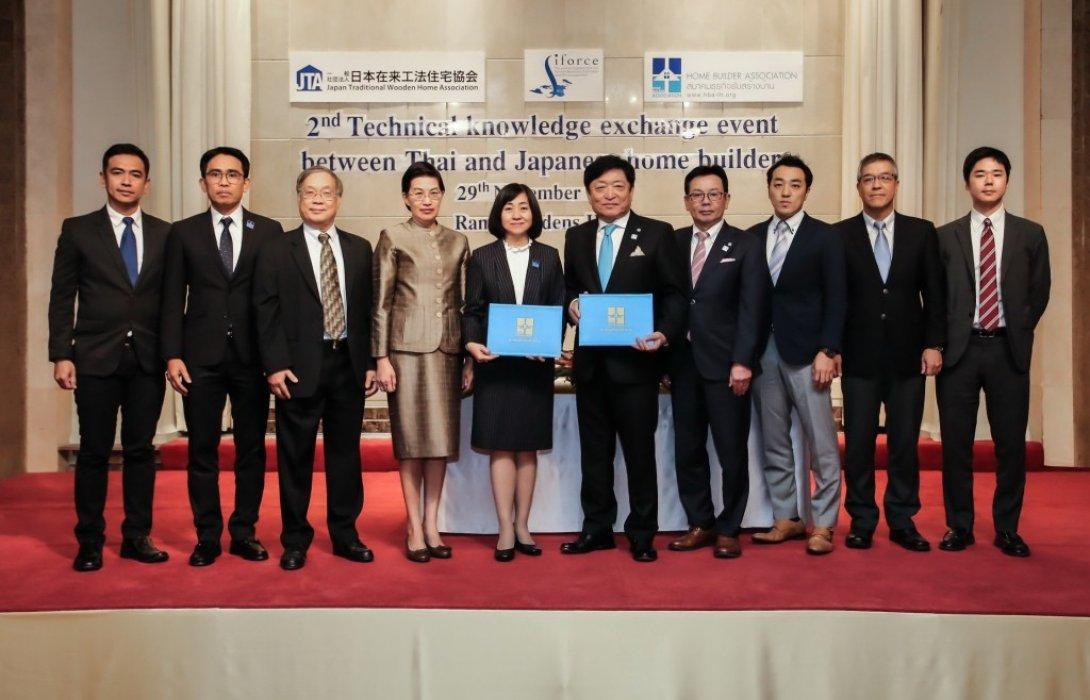 สมาคมธุรกิจรับสร้างบ้านจับมือพันธมิตรญี่ปุ่น  เร่งยกระดับธุรกิจรับสร้างบ้านสู่มาตรฐานสากล