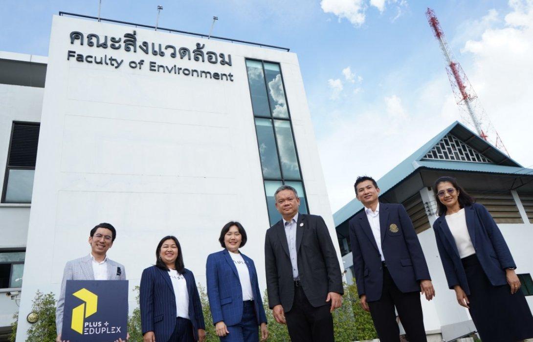 """พลัสฯ จับมือ เกษตรศาสตร์ ปั้น""""นักจัดการสิ่งแวดล้อมฝึกหัด""""ครั้งแรกในไทย"""