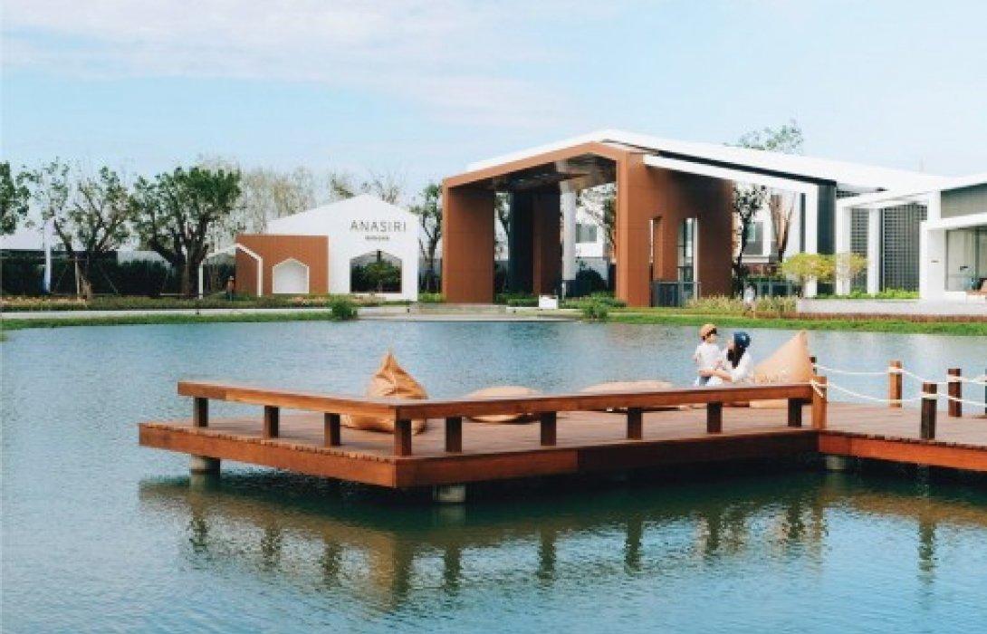 แสนสิริ คิกออฟแคมเปญ ชวนพักร้อนที่ บ้าน และ คอนโดตากอากาศ