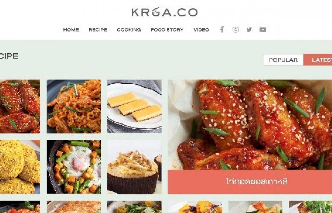 """สองเจนใหม่สำนักพิมพ์แสงแดดเปิดเว็บไซต์ KRUA.COเว็บคอนเทนต์สำหรับ""""คนอยู่เพื่อกิน"""""""